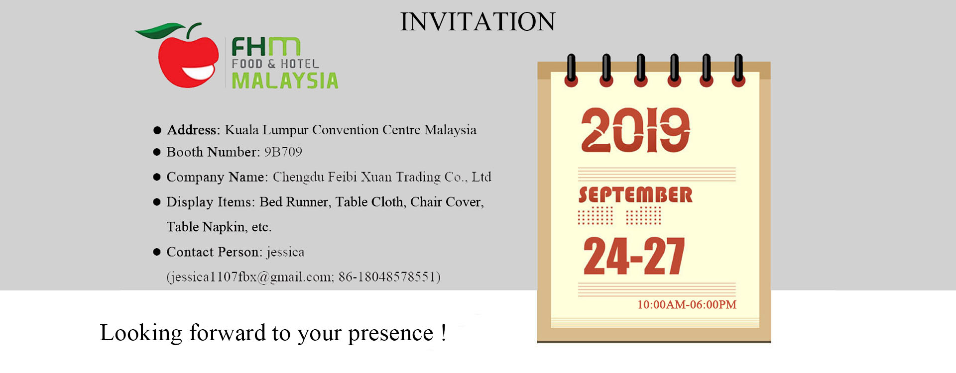 The invitation of FHM Fair from FEIBIXUAN